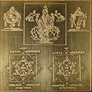 "4 ""Venus-Ketu 3 Planet Exaltation Power Yantra"